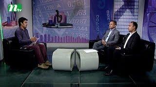 Market Watch   Episode 426   Stock Market and Economy Update   Talk Show