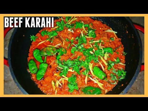 BEEF KARAHI | RECIPE IN URDU/HINDI | WITH ENGLISH SUBTITLES