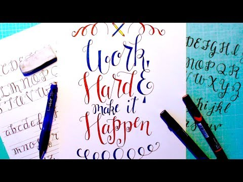 Faux Calligraphy Hand Lettering Lesson