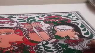21 minutes) Learn Madhubani Painting Video - PlayKindle org
