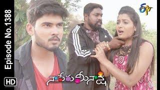 Naa Peru Meenakshi | 11th November 2019  | Full Episode No 1388 | ETV Telugu