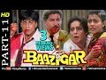 Baazigar - Part 11 | HD Movie | Shahrukh Khan, Kajol, Shilpa Shetty | Evergreen Blockbuster Movie