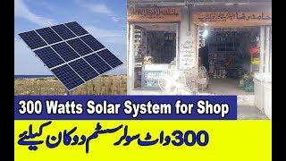 Poly vs Mono Solar Panel Detail in Urdu/Hindi Solar Power