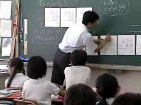 LESSON STUDY JAPAN