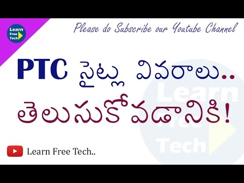 Earn money with PTC sites How to Get Review about PTC sites Telugu Tutorial || Learn Free Tech
