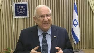 #x202b;נשיא המדינה בדברי זכרון וקדיש לעצרת המיוחדת בפיטסבורג#x202c;lrm;