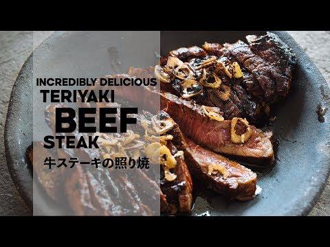 How to Cook Beef Teriyaki | Teriyaki Steak | 5-Minute Recipes | Asian Home Cooking