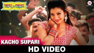Kachho Supari - Bai Go Bai | Reshma Sonawane | Vijay Patkar, Nirmiti Sawant, Nayan Jadhav & Shital