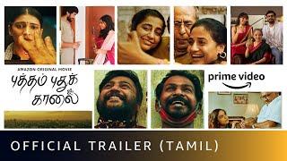 Putham Pudhu Kaalai - Official Trailer (Tamil) | Amazon Original Movie | October 16