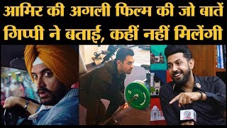 Gippy Grewal Interview: on Aamir's Lal Singh Chaddha, Badshah, Ammy Virk and Bollywood