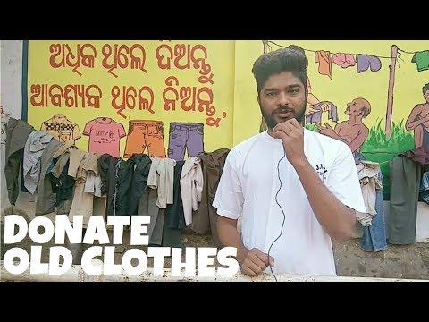 Jeypore Rahagiri , Clothes Donation