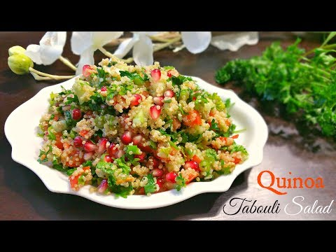 Quinoa Tabouli Salad | Quinoa Tabbouleh