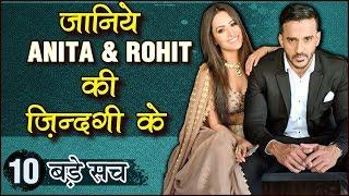 Anita Hassanandani & Rohit Reddy 10 SHOCKING UNKNOWN Facts | TellyMasala