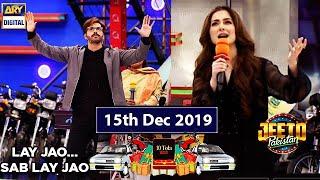 Jeeto Pakistan | Special Guest | Hania Amir | 15th Dec 2019