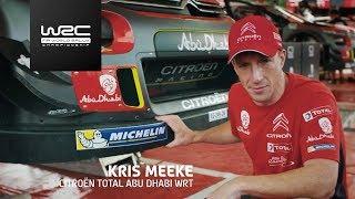 WRC 2017: TECH SPECIAL Asphalt Setup