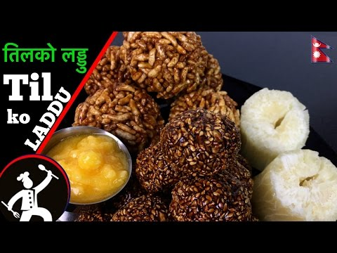 Maghe Sankranti Special | Til ko laddu | Nepali Food Recipe | Yummy Food World  🍴 68