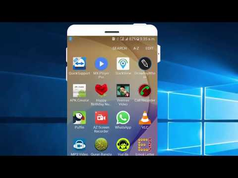 How to send easily text With Emoticons in WhatsApp I By Ruhul Amin 350