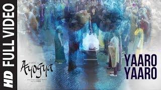 Yaaro Yaaro Video Song | Ayogya Video Songs | Vishal, Raashi Khanna, R.Parthiepan,  | Sam C S