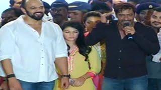 Watch!!! Dahi Handi 2014 With Madhuri Dixit, Ajay Devgan, Rohit Shetty,Rani Mukhrjee