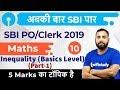 4:00 PM - SBI PO/Clerk 2019   Maths by Arun Sir   Inequality (Basics Level)