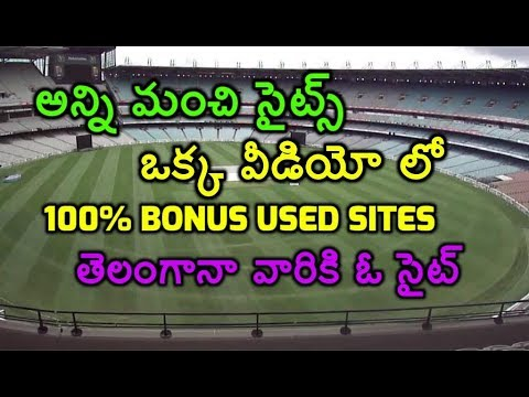 All Fantasy Cricket Sites in One Video - Best alternate Dream 11 , Offers and Bonus