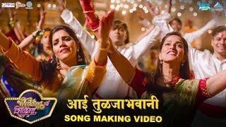 gondhal mandila bhavani mp3 song