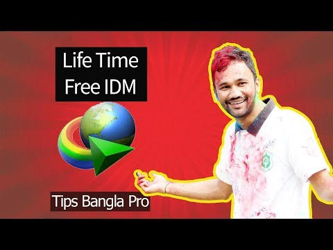 life time idm free with registration in bangla