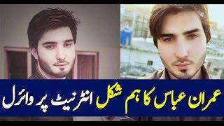 Imran Abbas Look-Alike Itfal Khan Goes Viral