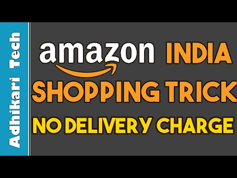 Amazon India Free Delivery Trick- No Shipping Charges below 499 (Obsolete)