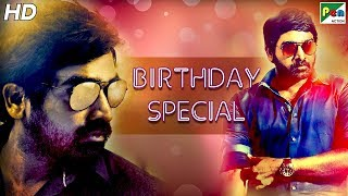 Vijay Sethupathi Birthday Special   Qatl Ka Raaz Best Scenes   New Hindi Dubbed Full Movie