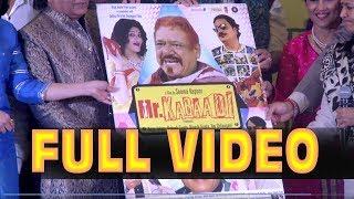 "Mr. Kabaadi Full Video Music Launch Anup Jalota ,Alka Yagnik & Othe""s |"