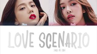 minnie miyeon love scenario lyrics Videos - 9tube tv