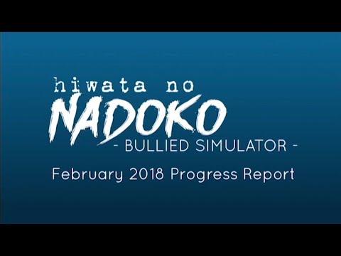 February 2018 Progress Report