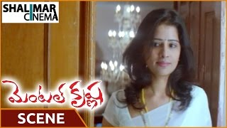 Mental Krishna Movie || Posani Krishna And Satya Krishnan First Night Scene || Shalimar Cinema