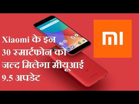 Xiaomi MIUI 9.5 Officially Announced for 30 Mi Smartphones