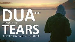 This DUA Will Give You Energy, Power, Strength & Wipe Your Tears ♥ ᴴᴰ - Listen Every Day!!!
