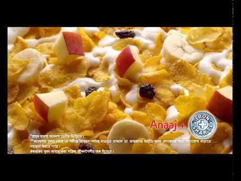 Kelloggs Corn Flakes - Right start to the day. (BENGALI)
