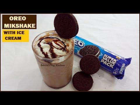 Oreo Milkshake | Oreo Milkshake With Ice Cream | How To Make Oreo Milkshake In 2 Minutes