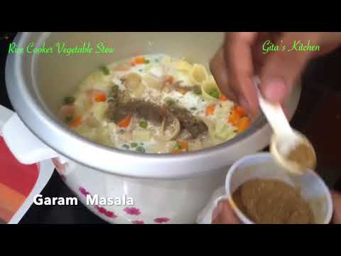 Rice Cooker Vegetable Stew