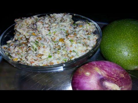 कैरी शेंगदाणा चटणी |  kairi shengdana chutney | row mango chutney recipe in marathi