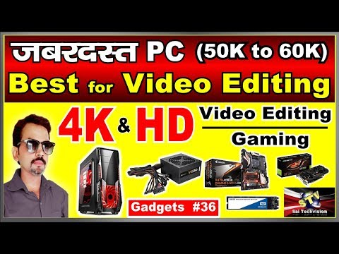 Best PC Build for 4K and Full HD Video Editing and Gaming Under Rs 50K to 60K in Hindi #36