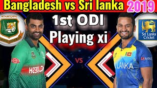 Bangladesh vs Sri Lanka 1st ODI Match 2019 Playing 11 | SL vs BAN 1st ODI 2019 | Probable Playing 11