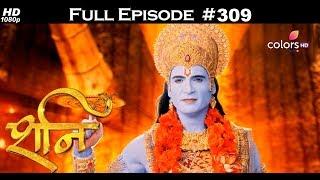 Shani - 12th January 2018 - शनि - Full Episode