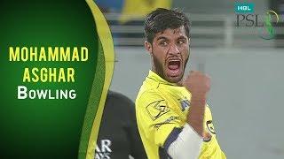 PSL 2017 Match 19: Peshawar Zalmi vs Quetta Gladiators - Mohammad Asghar Bowling