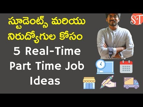 5 Part Time Job Ideas for Students and Un-Employed | Part Time job Ideas inTelugu