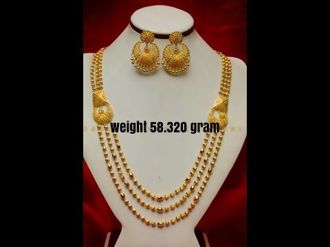 Gold Jewellery Designs With Weight
