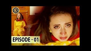 Zard Zamano Ka Sawera Ep 01 - 2nd Dec 2017 - Top Pakistani Drama