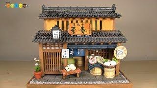 Billy Miniature Tsukemono (Japanese Pickles) Shop Kit ミニチュアキット 京都の漬物屋さん作り
