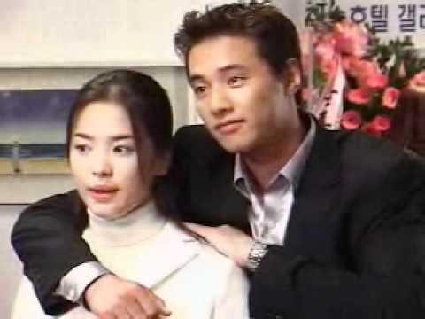 Song hye kyo dan won bin dating