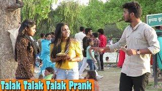 Talak Talak Talak Prank On Girls | Pranks In India 2018 | DFC
